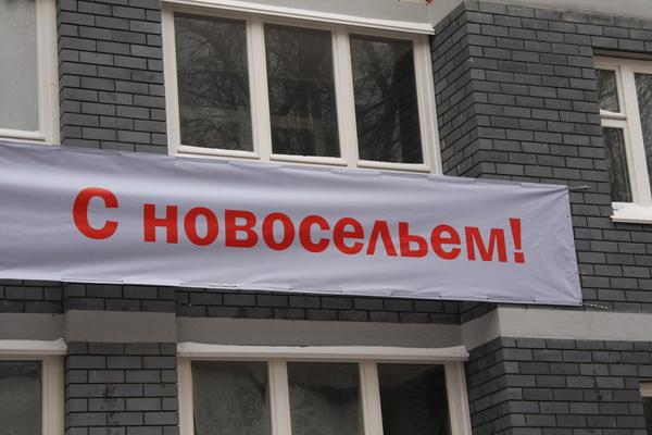 http://www.niann.ru/_data/objects/0040/5338/icon.jpg