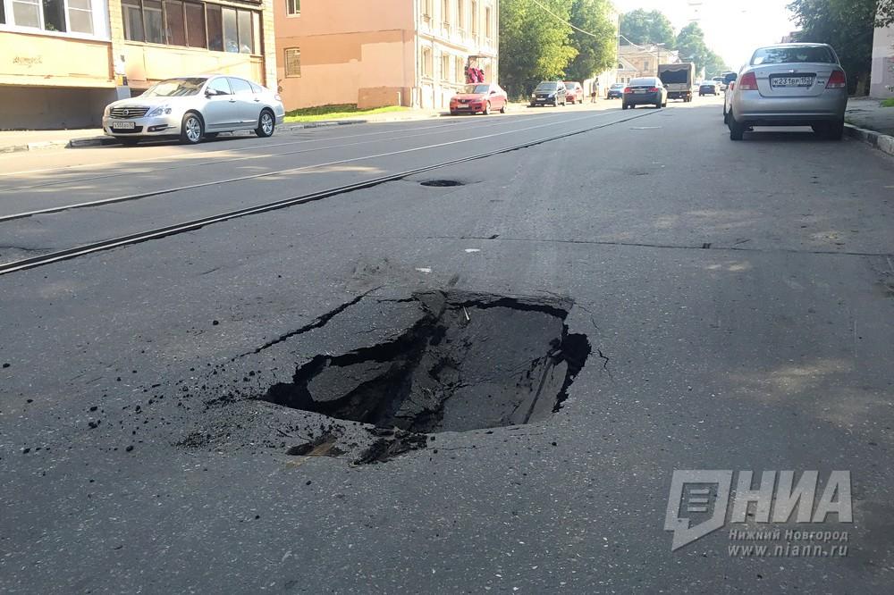 Управленческие дела возбуждены из-за состояния нижегородских дорог