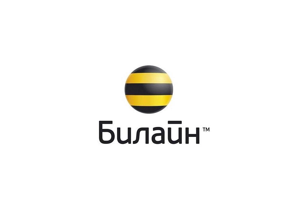 ВНижегородской области «МТС» оштрафовали на100 тыс. руб. засмс-рекламу