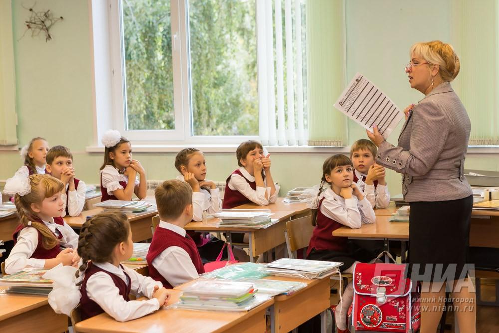 Все школы Нижнего Новгорода готовы кновому академическому году
