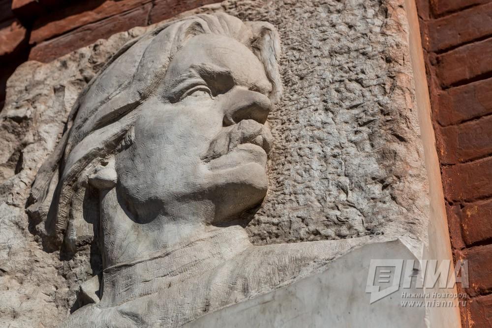 Намероприятия вчесть юбилея Горького выделят неменее 33 млн руб.