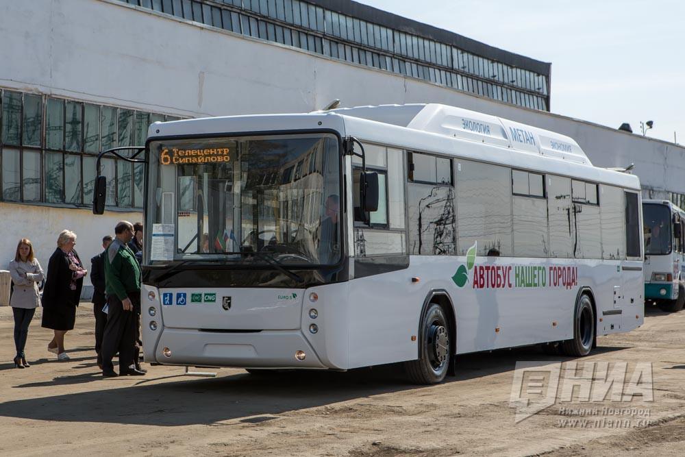 «Нижегородпассажиравтотранс» закупит автобусы Вектор Next для обслуживания непопулярных маршрутов