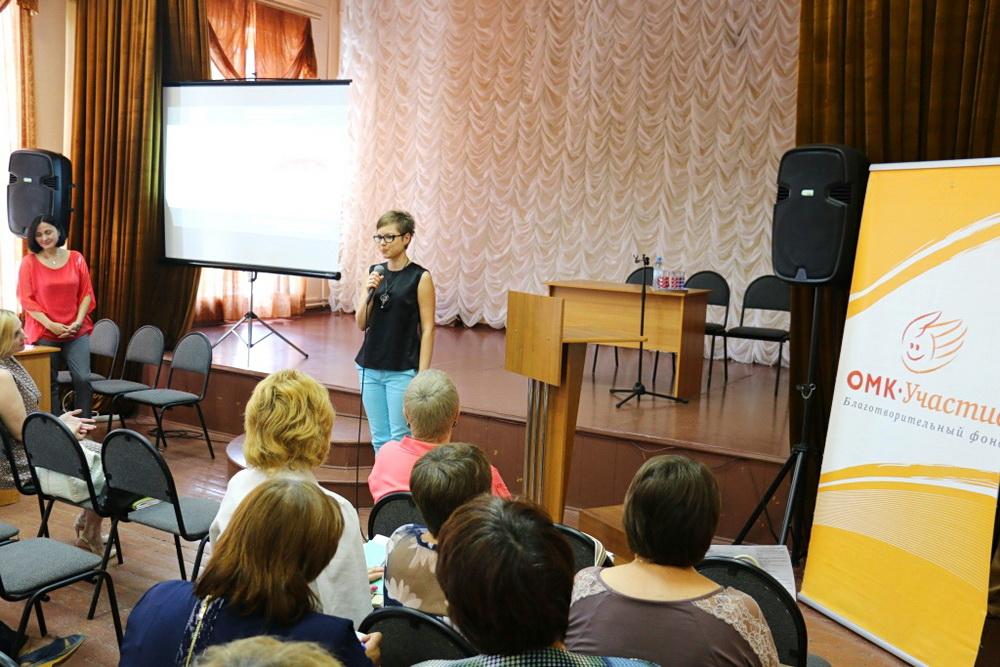 курсы о формировании толерантного отношения к детям с ОВЗ в Выксе