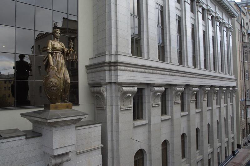 Верховный Суд оставил всиле решение оснятии свыборов вЗС однако кандидата отКПРФ Андрея Горшкова