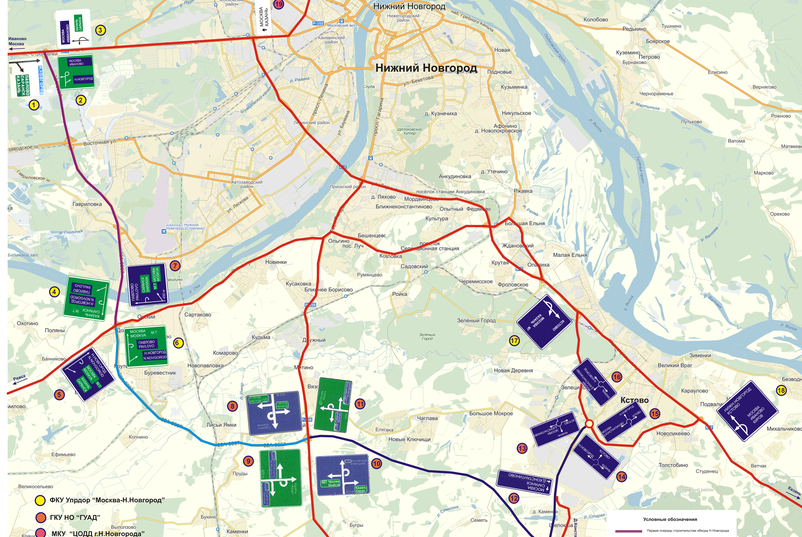 ВНижнем Новгороде откроют 3-ю очередь Южного обхода