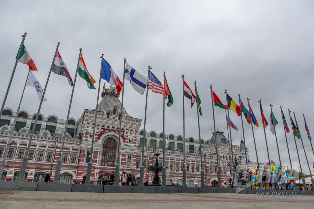 ВНижнем Новгороде 21сентября стартует Международный бинес-саммит