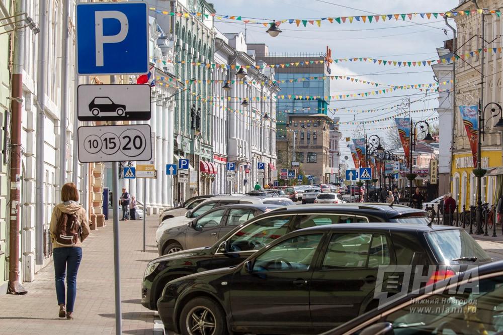 «Моё место»— 30 тыс. руб. ВНижнем Новгороде появятся абонементы напарковки