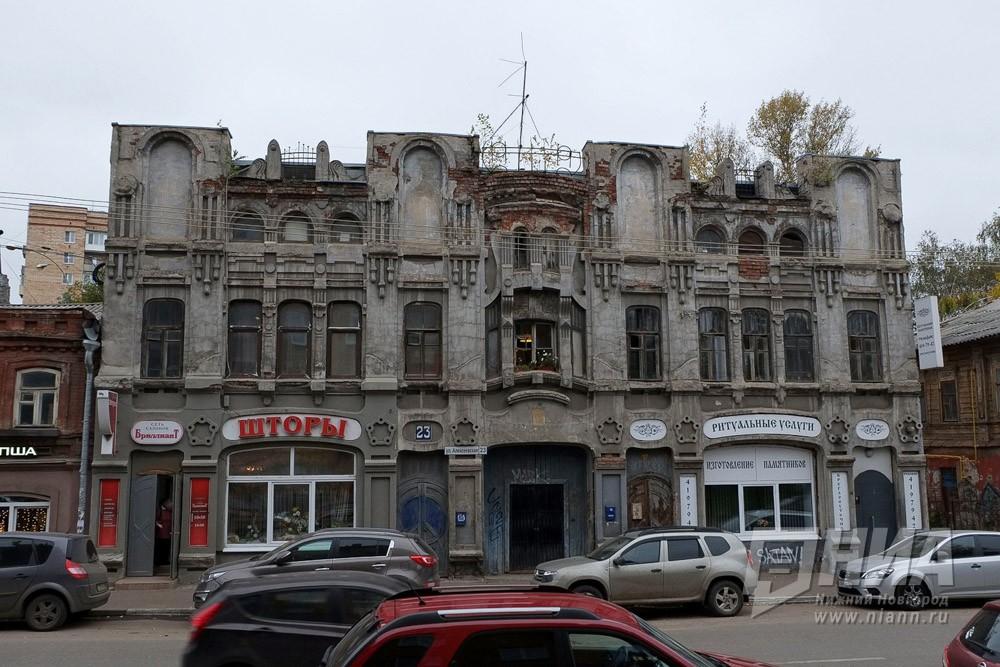 Наследственный договор Алексеевского улица раздел имущества Загородная улица