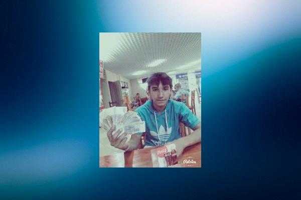 ВНижегородской области снова пропал 17-летний Артем Маковей