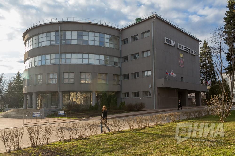 Городские учреждения Нижнего Новгорода увеличили выручку до3,1 млрд. руб.