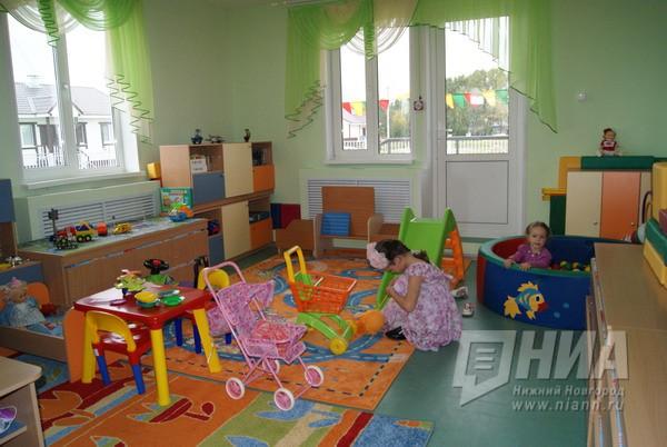 ВНижнем Новгороде открылся детский парк наулице Адмирала Макарова
