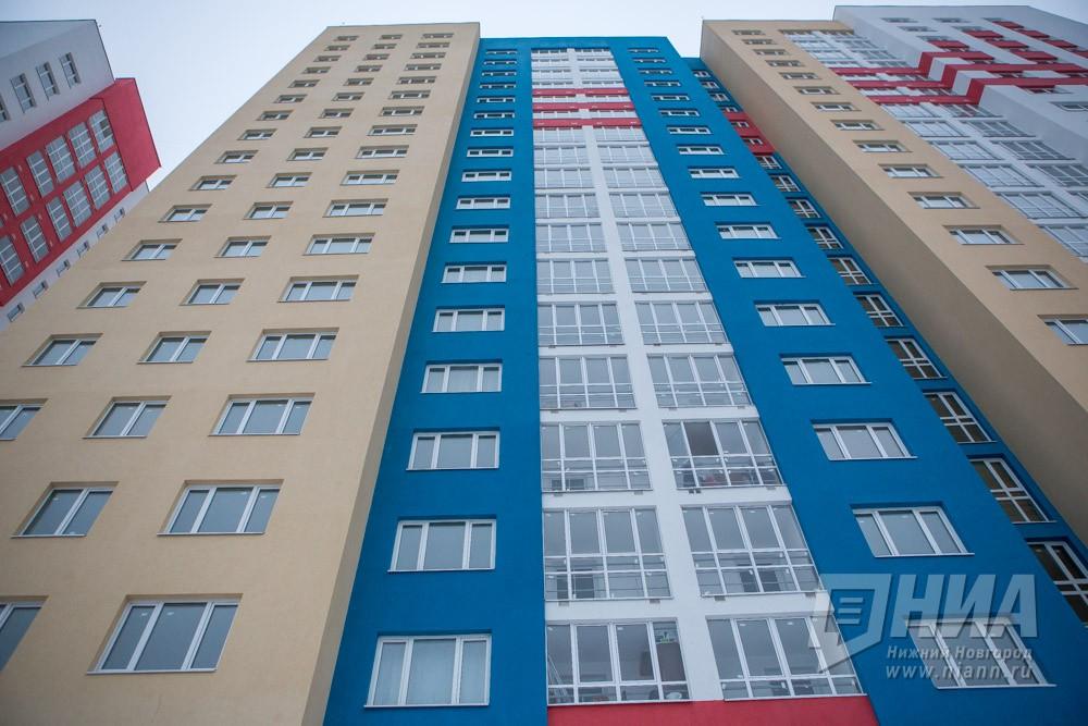 Стоимость возведения жилья внижегородском регионе несколько снизилась