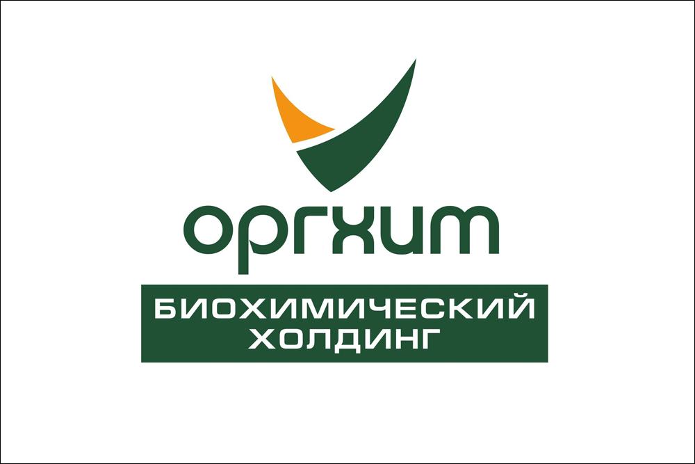 «Оргхим» планирует открыть 2-ое производство вНижегородской области