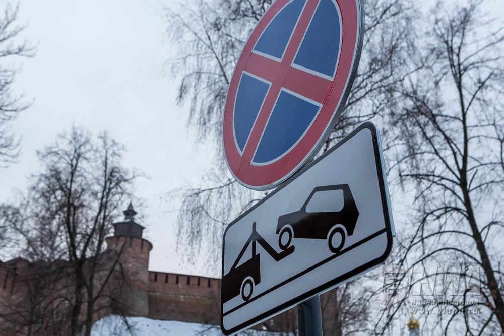 Вцентре Нижнего Новгорода 4ноября закроют движение транспорта
