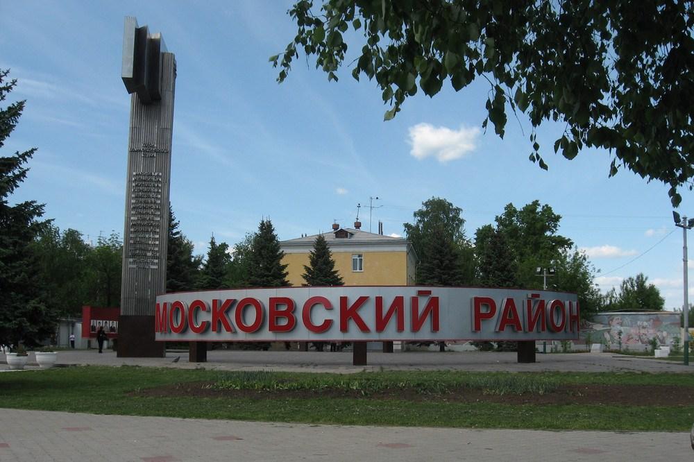 ВНижнем Новгороде Владимир Кропотин назначен и.о. руководителя администрации Московского района