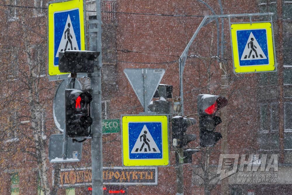 ВНижнем Новгороде выделят 15 млн руб. на модификацию светофоров