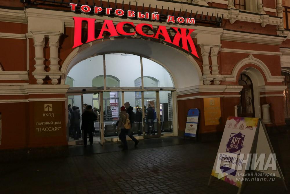 Крупнейшая международная выставка искусства «АРТ-Россия» откроется вНижнем Новгороде 12ноября