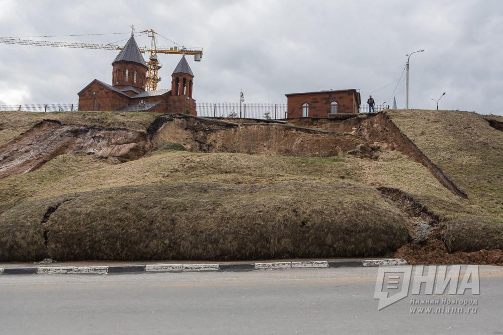 Оползень уметромоста вНижнем Новгороде ликвидируют вконце осени