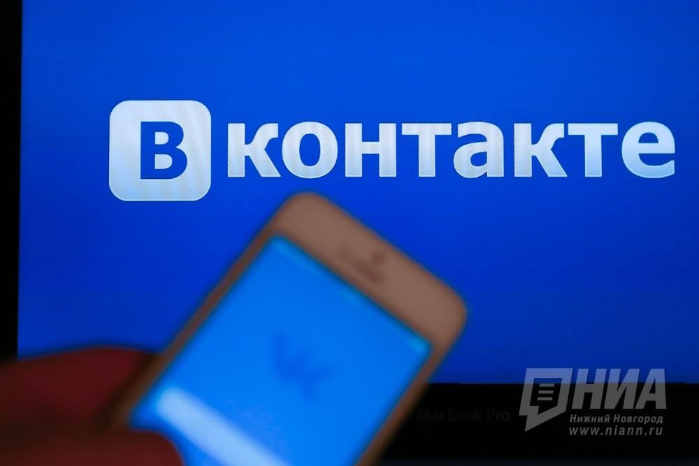 Нижегородец получил срок запризывы кэкстремизму через социальную сеть