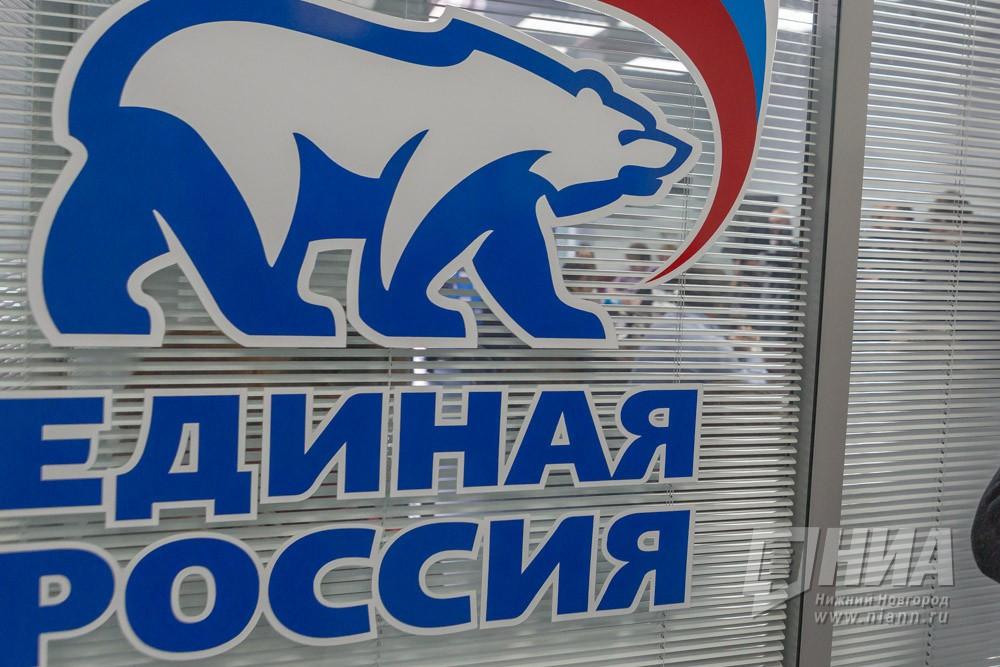 Елизавета Солонченко переизбрана секретарем отделения партии «Единая Россия» вНижнем Новгороде