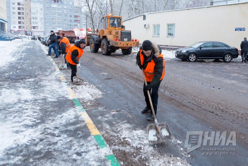 Погода забайкальский край газ-заводский район