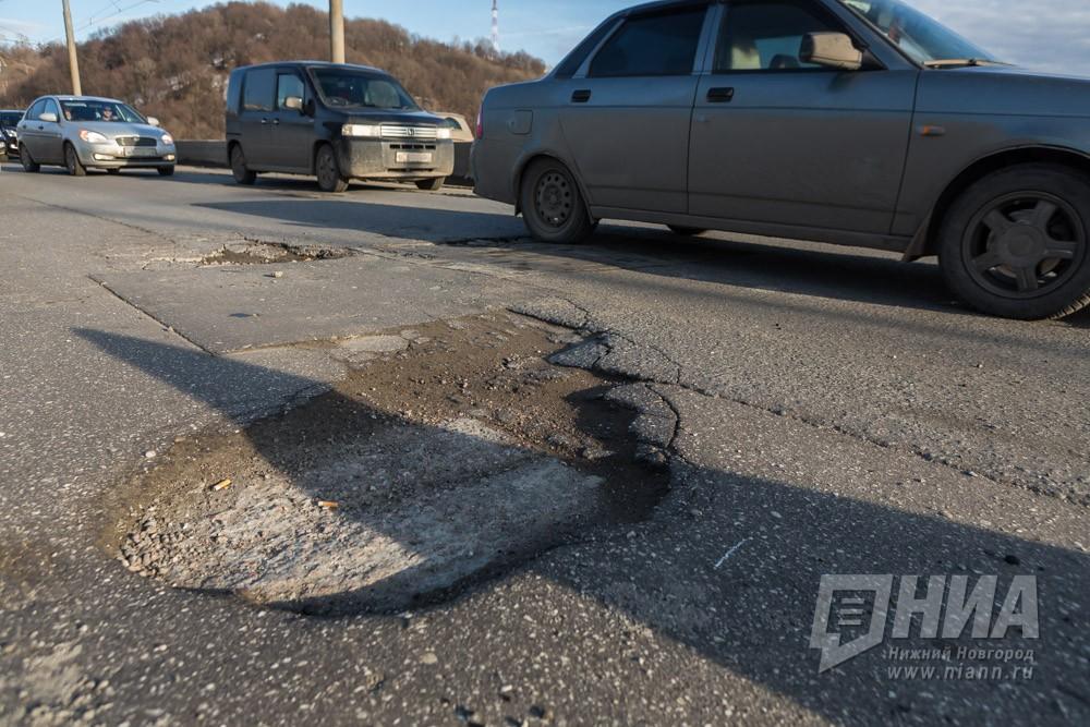 Наремонт дорог Нижнего Новгорода направят 2,3 млрд руб.