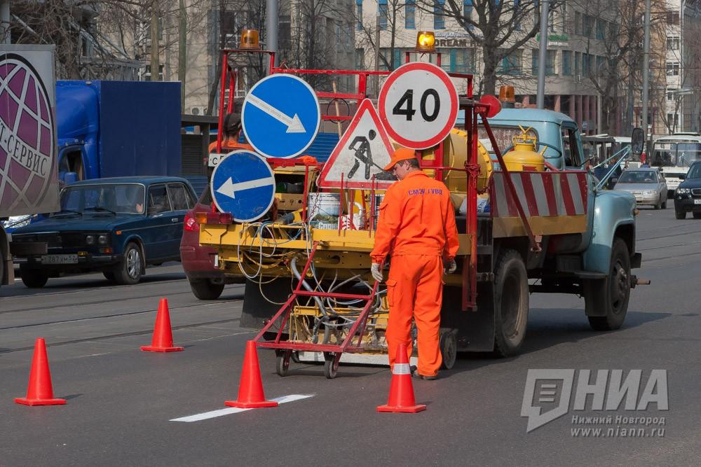 ВНижнем Новгороде на трассах появится термопластиковая разметка