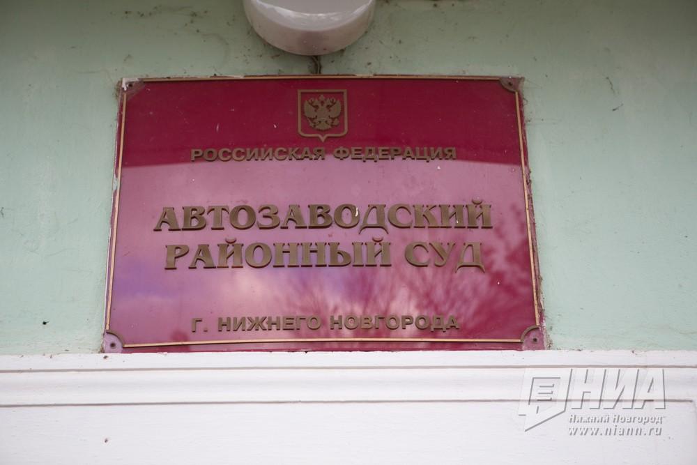 ВНижнем Новгороде женщина получила три года колонии заубийство малыша