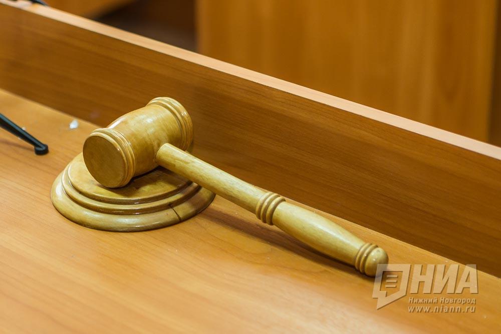 Нижегородец приговорен к5 годам лишения свободы завырубку сосен влесничестве
