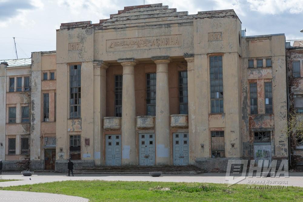 ДКим.Ленина планируется отреставрировать до 2023г.