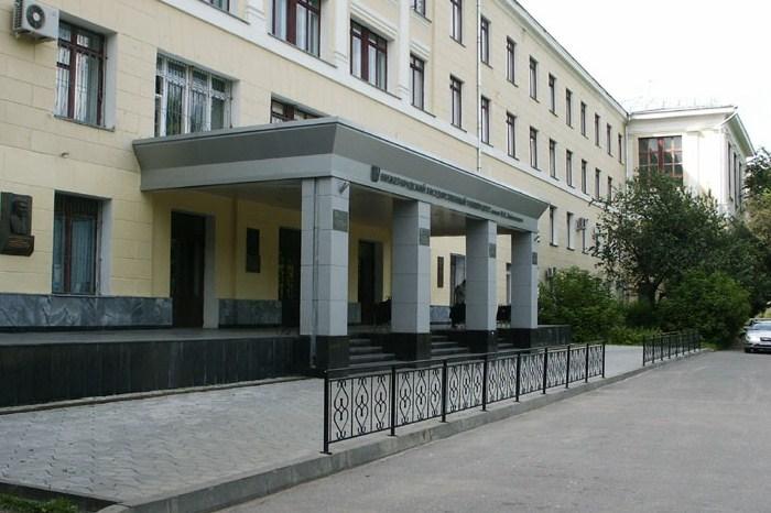 Нижегородский институт  имени Лобачевского получит неменее  140 млн руб.