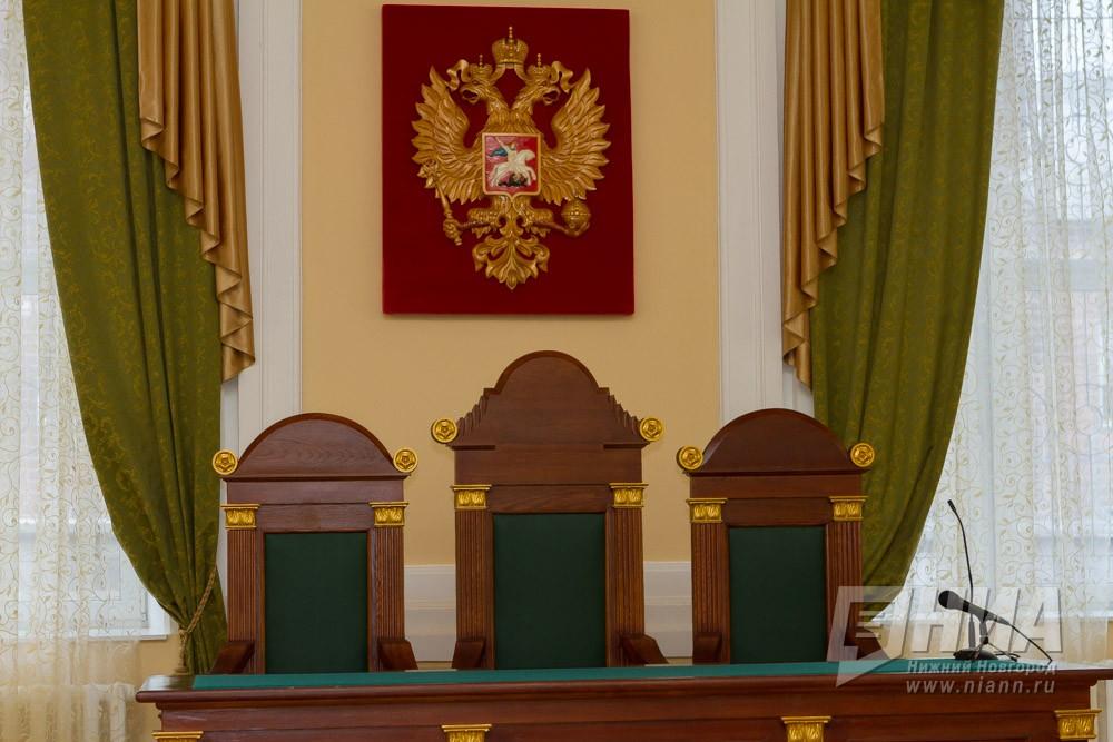 Нижегородский ученик отправится под суд занезаконное обналичивание 23 млн руб.