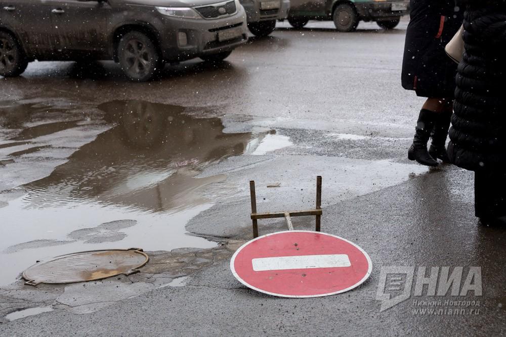 Шофёр Митсубиши умер вДТП вНижегородской области 12марта