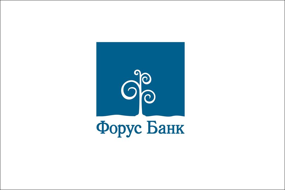 Суд признал банкротом нижегородский «Форус Банк»