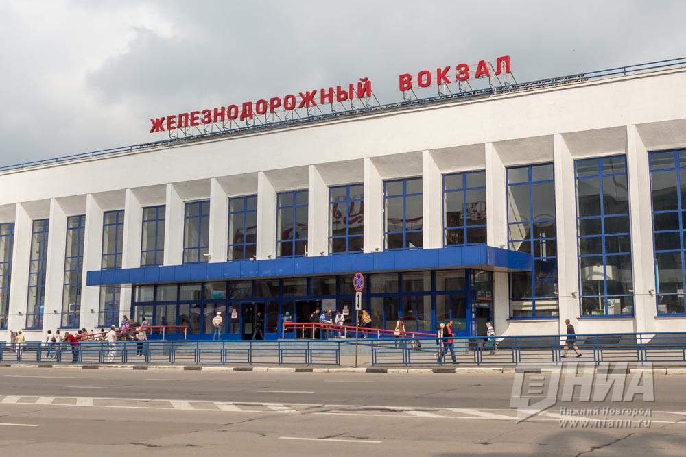 Реконструкция центрального здания вокзала вНижнем Новгороде будет проходить без его закрытия
