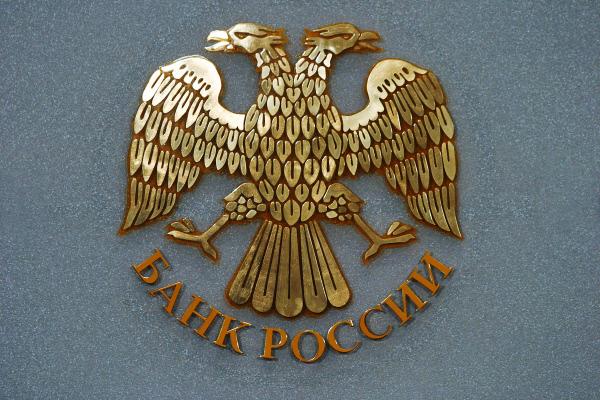 http://www.niann.ru/_data/objects/0050/5493/icon.jpg