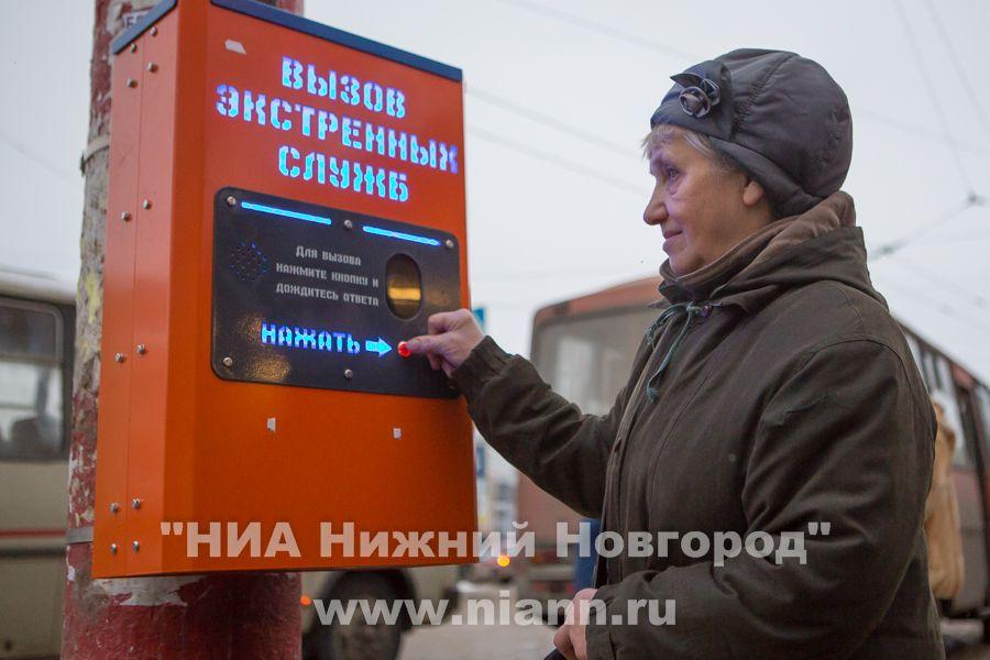 Половина комплексов связи сполицией вНижнем Новгороде оказались неработающими