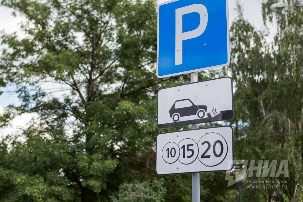 Администрация Нижнего хочет сделать платные парковки взаречной части