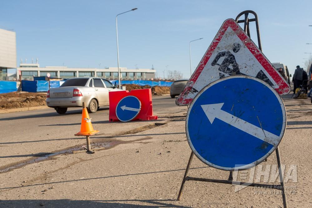 Движение транспорта временно приостановят поулице Лагерной вНижнем Новгороде