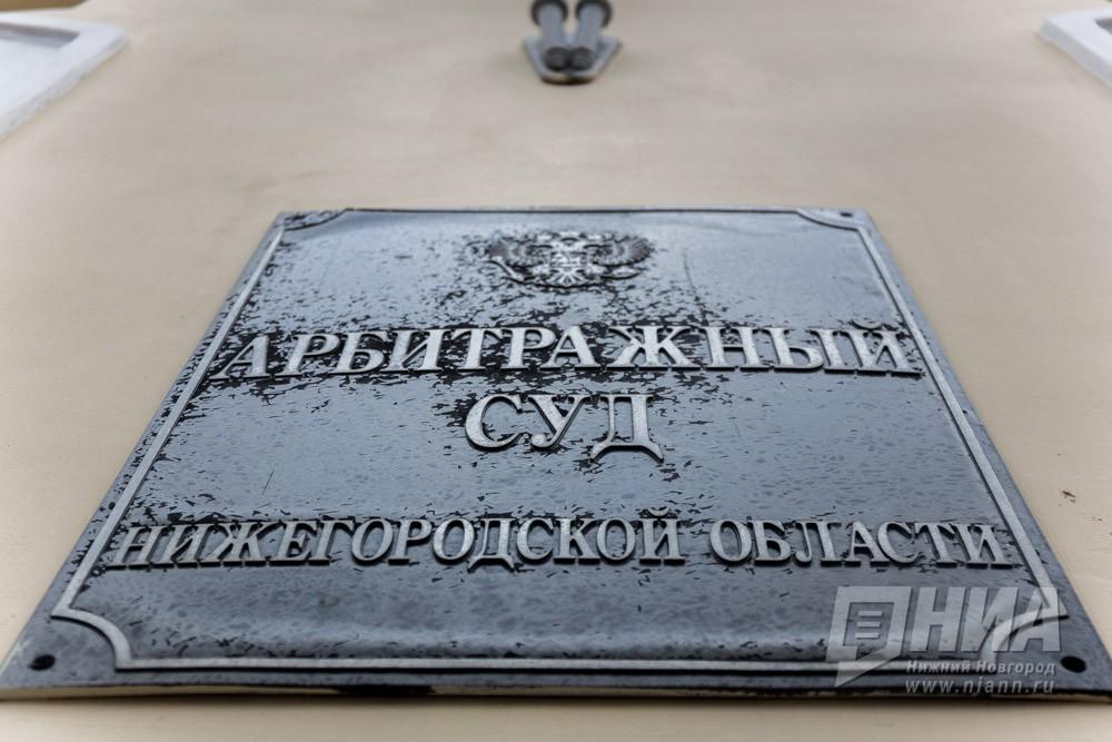 Застройщика нижегородских ФОКов признали банкротом