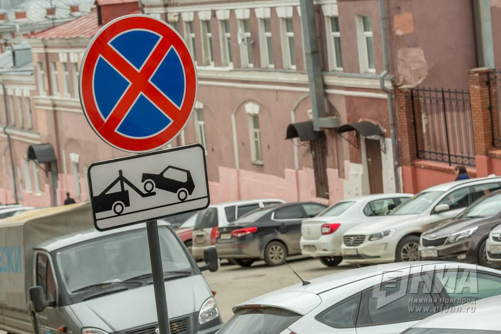 3 млн руб. планируют потратить надорожные знаки вНижнем Новгороде