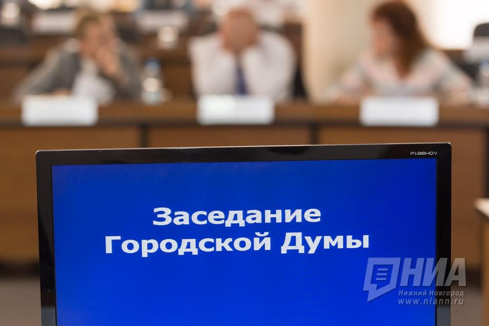 Расходы бюджета Нижнего Новгорода увеличены на2,1 млрд.  руб.