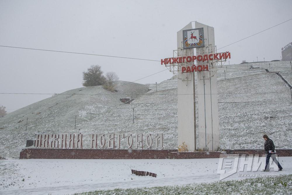ВНижнем Новгороде объявлено экстренное предупреждение