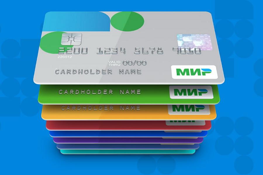 Платежные карты «Мир» могут выйти запределы Российской Федерации