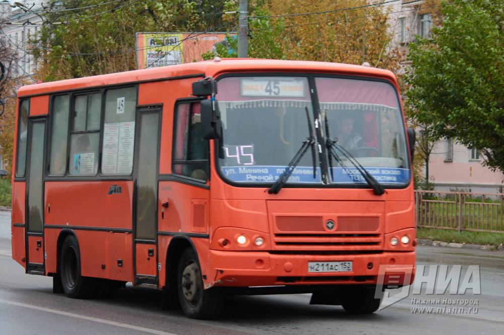 Косени вНижнем Новгороде запустят 22 новых автобусных маршрута