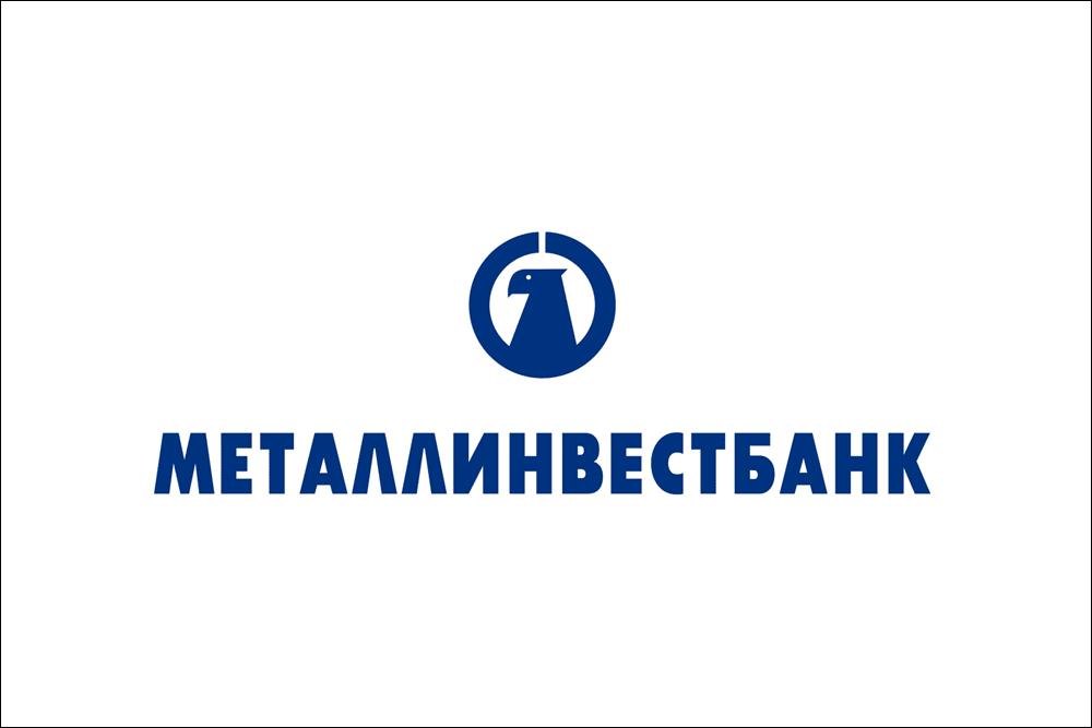 «Металлинвестбанк» оштрафовали на 300 тыс. руб. забыстро меняющиеся маркетинговые иллюстрации