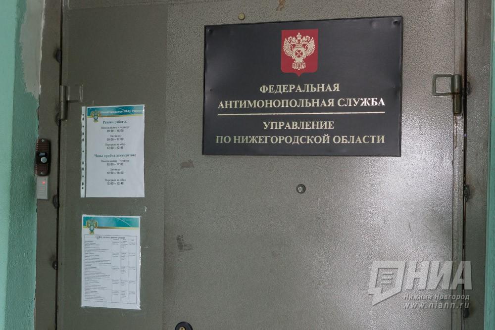 Нижегородское УФАС признало рекламу ипотеки от«Райффайзенбанка» противоречащей закону