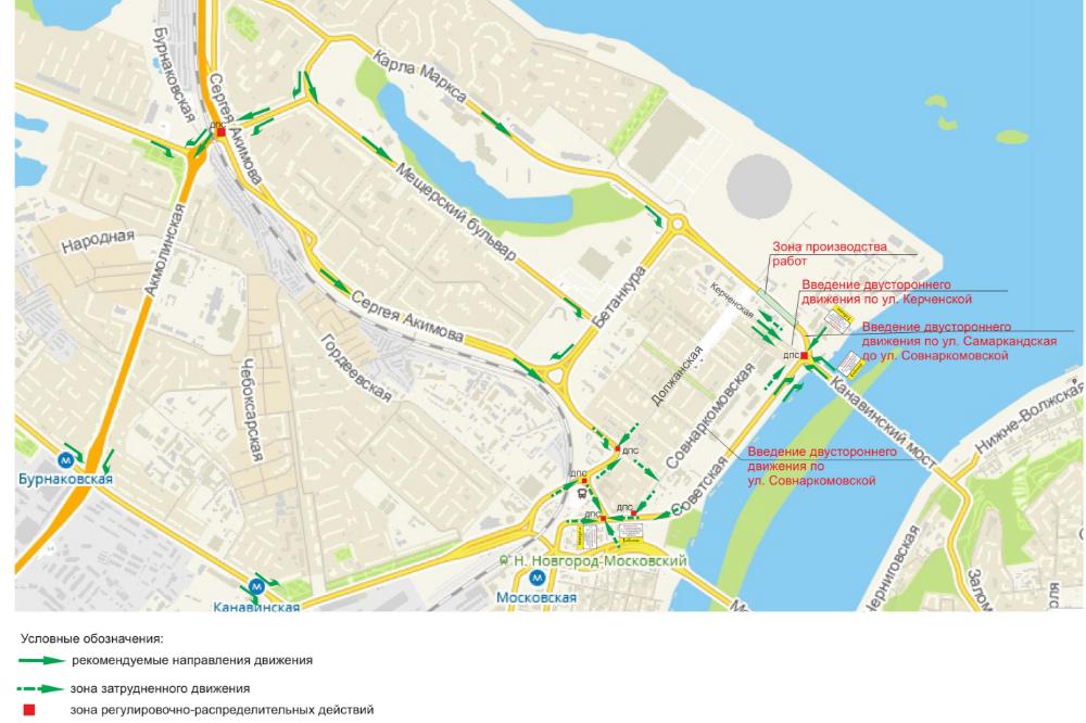 С12мая изменяется схема движения врайоне Канавинского моста
