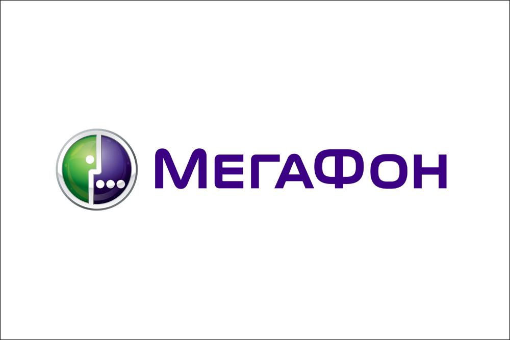 22-летний работник «МегаФона», уходя сработы, сломал ноги ипозвоночник