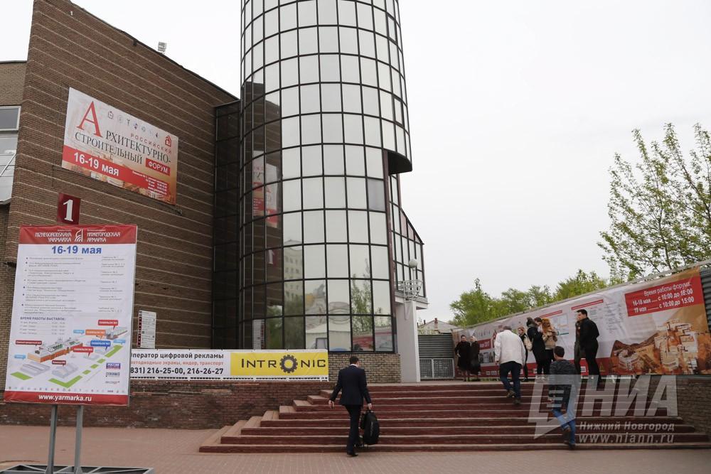 Форум «Великие реки» открылся вНижнем Новгороде 16мая